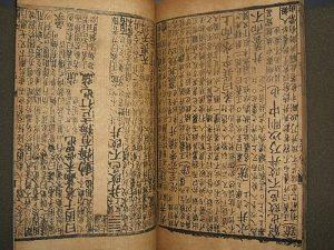 iching book